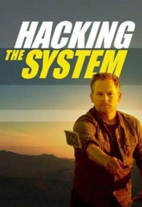 hacking_the_system